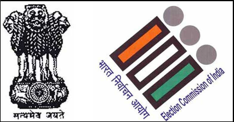 Election commission of India National Portal link (External website that opens in a new window)